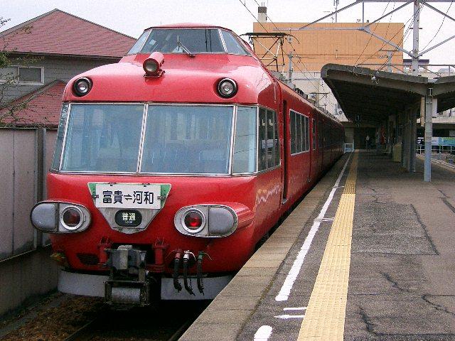 2006_0106_105523.jpg