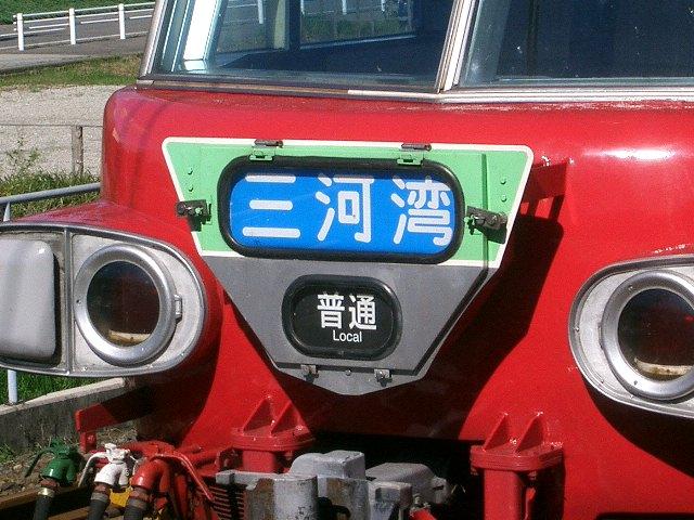 2006_1007_093245.jpg