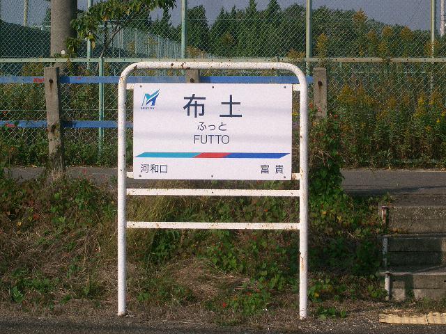 2006_1104_091438.jpg