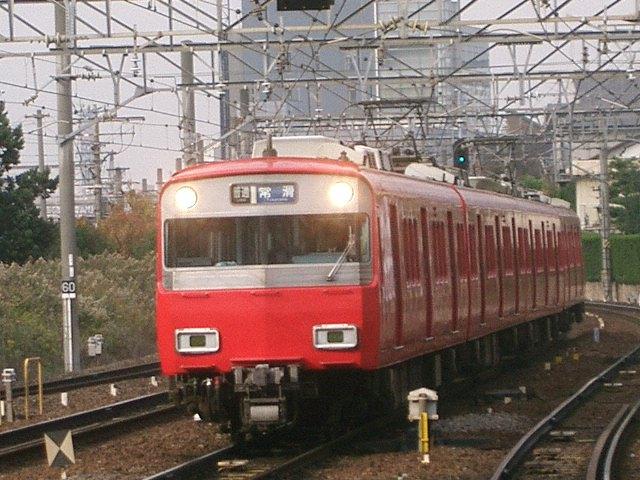 2006_1125_134530.jpg