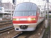 2007_0224_151255.jpg