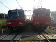 2007_0818_164157.jpg