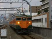 2007_0908_123319.jpg