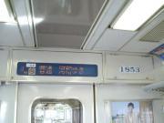 2007_1028_090956.jpg