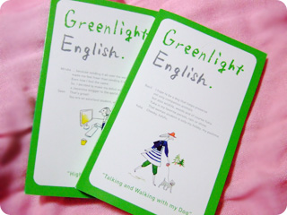 Greenlight English