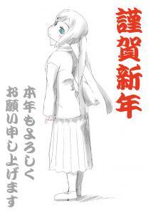 azu_sen.jpg