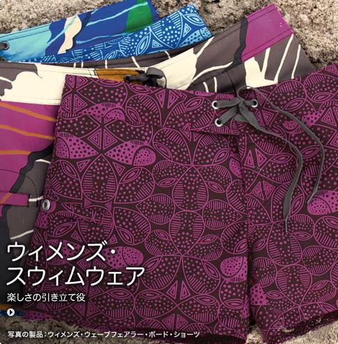 F2_W_swim_0427_S11-jp.jpg