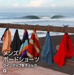 M3_Surf_M_wavefarer_0119_S11-jp.jpg