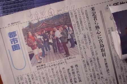 中国新聞070317a