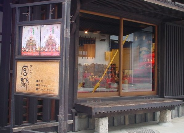 miyazato entrance 01