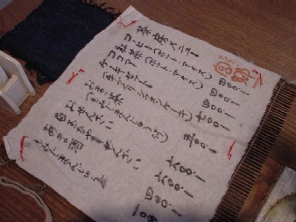 miyazato menu