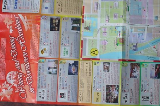 hiroshima town info (2)
