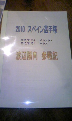 120331_2300~01