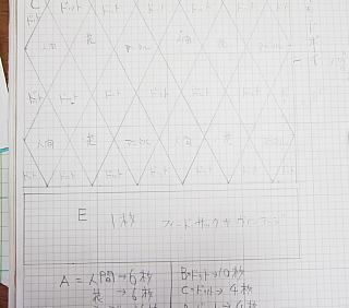 conv13.jpg
