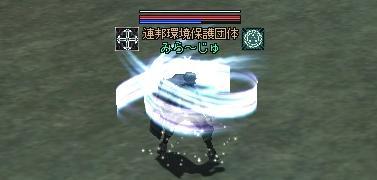 mira007.jpg