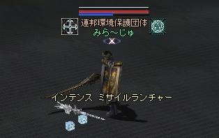 それ違うヨ(ノд)