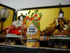 georgia maple vanilla image