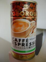 GEORGIA CAFFE ESPRESSO 正面写真