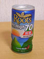 JT Roots Mt. High 70 微糖 正面図