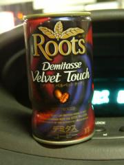 Roots Demitasse Velvet Touch front view