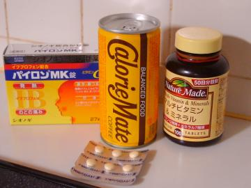 CalorieMate COFEE image