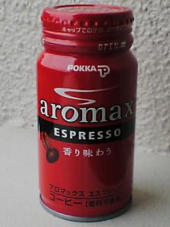 POKKA aromax ESPRESSO FRONTVIW