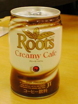 Roots Creamy Cafe frontview