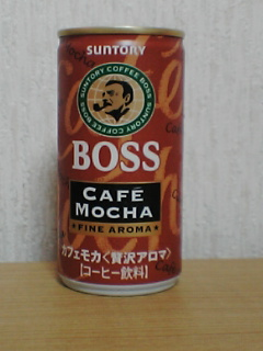 BOSS CAFE MOCHA FRONT VIEW
