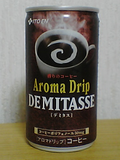 ITOEN Aroma Drip DEMITASSE FRONT VIEW