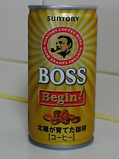 BOSS Begin! front view