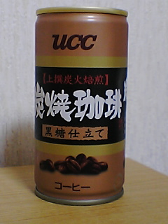UCC 炭焼珈琲 黒糖仕立て FRONTVIEW