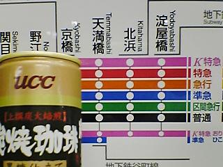 UCC 炭焼珈琲 黒糖仕立て IMAGE