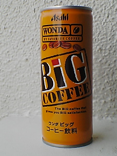 WONDA BIG COFFEE front view