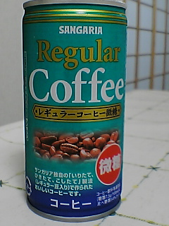 SANGARIA Regular Coffee 微糖 front view
