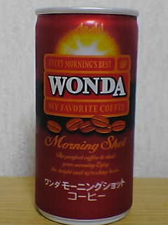 WONDA Morning Shot front view