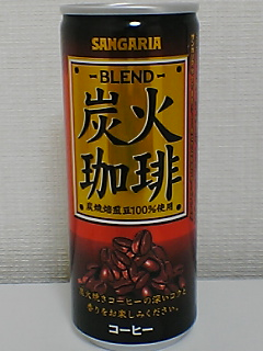 SANGARIA BLEND 炭焼珈琲 FRONT VIEW
