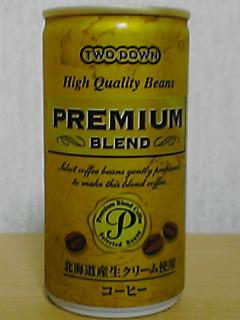 株式会社ジャスティス TWO DOWN PREMIUM BLEND front viw