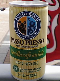 PASSO PRESSO Vanilla cafe au lait frontview