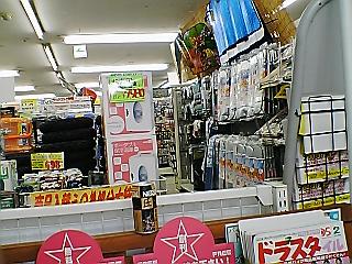 NESCAFE 匠 香煎造り IMAGE