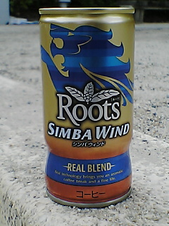 ROOTS SIMBA WIND FRONT VIEW