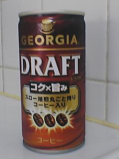 GEORGIA DRAFT コク×旨み FRONTVIEW