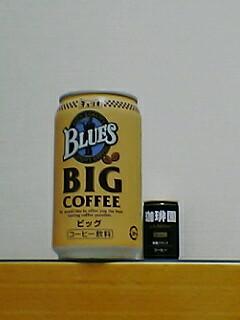 チェリオ BLUES BIG COFFEE image