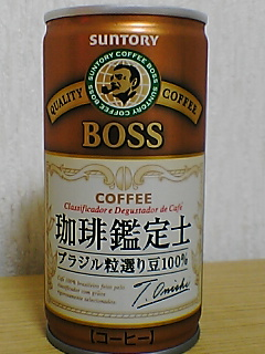 BOSS 珈琲鑑定士 FRONT VIEW