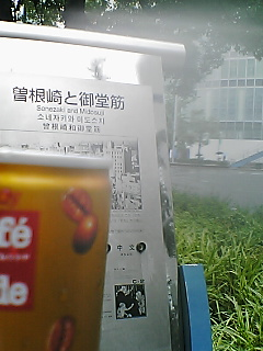 AGF BLENDY  Cafe La Mode 備長炭 焙煎珈琲 image