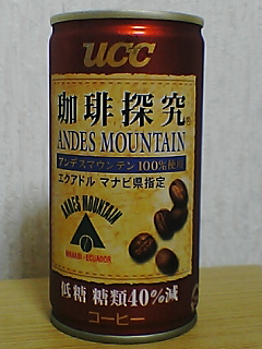 UCC 珈琲探求 ANDES MOUNTAIN FRONTVIEW