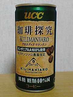 UCC 珈琲探求 KILIMANJARO FRONTVIEW
