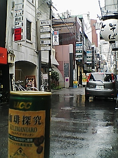 UCC 珈琲探求 KILIMANJARO IMAGE