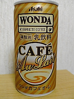 WONDA CAFE Au Lait frontview