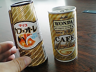 WONDA CAFE Au Lait image