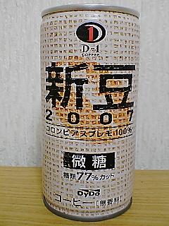 DyDo D-1 COFEE 新豆2007 微糖 frontview